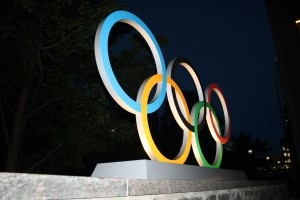 Olympic Emblem Project